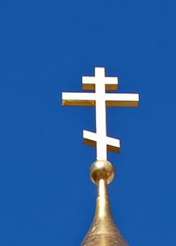 hristianskii-simvol-foto.jpg